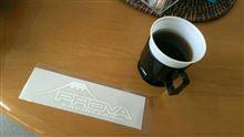 富士山ステッカーとcoffee break