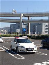 祝日ドライブ:横須賀・ヴェルニー公園
