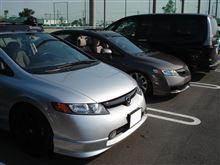 FA1 civic meets in COSTCO