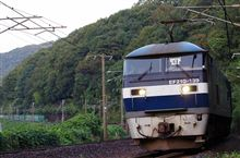 EF210-139