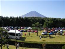 富士トリコローレ2013