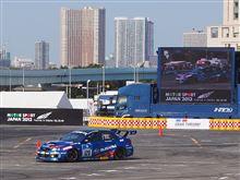 モータースポーツジャパンフェスティバル2013 其の壱