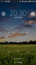 Android4.2.2キターーーッ!!