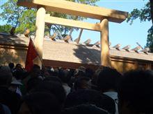 三重県松阪市でキャンプ(2日目)前編