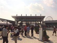 2013 FIA F1 世界選手権シリーズ第15戦 日本グランプリ