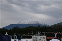 WEC 6 Hours of Fuji  Qualifiying