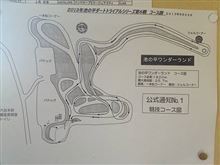 2013年_池の平ダートトライアル第6戦レポート