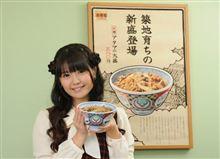 吉野家の牛丼の反撃が始まった!!!www