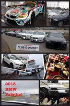 BMW Familie!2013 参加してきました♪