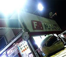 【カート】F.ドリーム平塚 2013.10.21