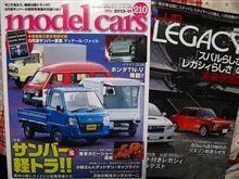 [model cars] スバル・サンバー特集号(モデル・カーズ11月号/サンバー&軽トラ)