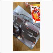 車のファイル