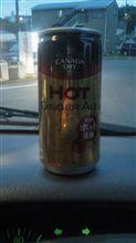 ホット炭酸飲料