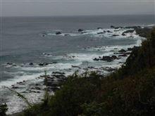 本州最南端へ 風、波はキツイです 大陸の方々が・・・・沢山