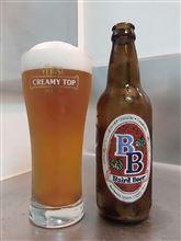 枇杷のビールッ
