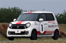 ピストン西沢さん主催の自動車イベント「みんなのモーターショー」!