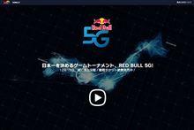 Red Bull 5G に参戦中! で、動画を上げてみた (^_^;)