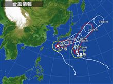 台風接近!!