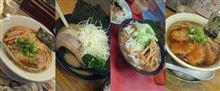 最近食べた。。。