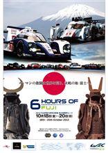 WEC第6戦 富士6耐レース 2013