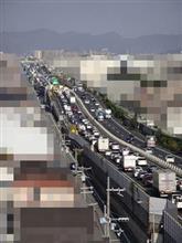 加古川バイパス注意! 工事渋滞