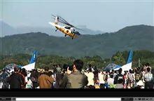 ★今日は『築城基地航空祭』ですね!