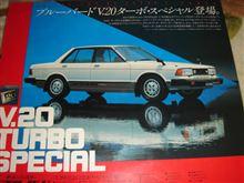 910ブルーバード限定車
