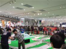 ジャパンカップ東京大会ファイナル