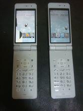 携帯電話を交換した。