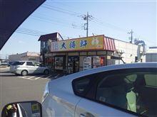 ラーメン物語33号 大勝軒 うさぎ家
