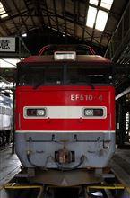EF510-4