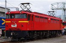 EF67-1