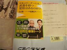 大川総裁の本・・・  10/28(月曜日)