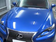 レクサスIS ボディガラスコーティング アークバリア21施工 愛知県豊田市 倉地塗装 KRC