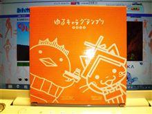 3万円のお皿・・・(>3<)ぷっ
