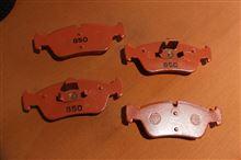 NEW オレンジWOLF ブレーキパッド 850