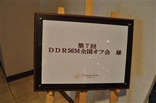 DDR56M全国オフIN伊勢志摩。