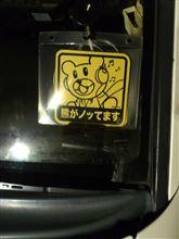 平日大黒オフ 2013.10.17