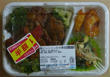 ESTA 惣菜なか村 鶏とレンコンの中華風お弁当
