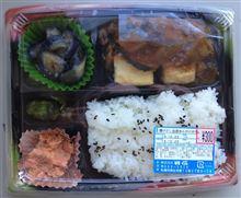 日信 揚げだし豆腐あんかけ弁当 2013.10.21~25、28