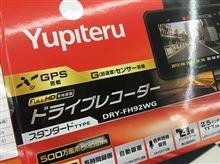 [ユピテル] 最新ドライブレコーダー DRY-FH92WG を発注(その1・どら猫2 編)