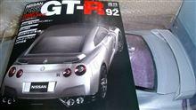 週刊 日産R35GT-R Vol.92♪