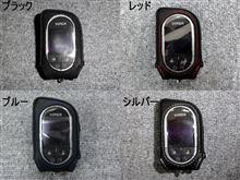 ★セール!!VIPER5902・5904用ケース特価&送料無料(^o^)★