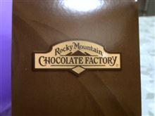 ロッキーマウンテンチョコレートファクトリー
