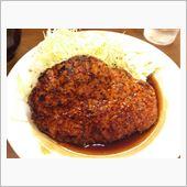 トンバーグ定食(大)  \8 ...