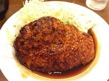 トンバーグ定食(大)  \850♪