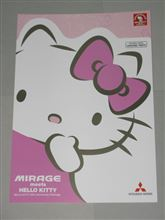 三菱ミラージュ HELLO KITTY 40th Anniversary Package