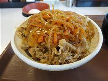 チャプチェ牛丼