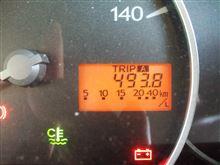 70回目の燃費