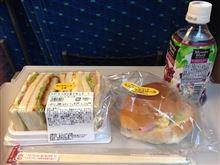 川崎へ出張